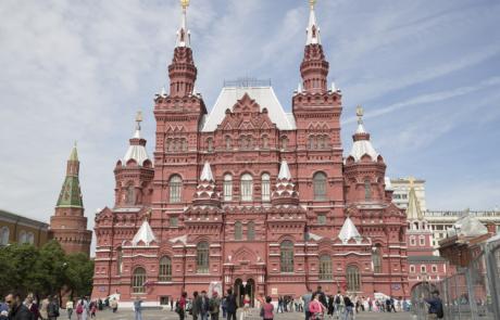 Moscu Plaza Roja (Rusia)