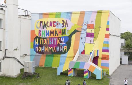 Moscu Parque Gorky (Rusia)