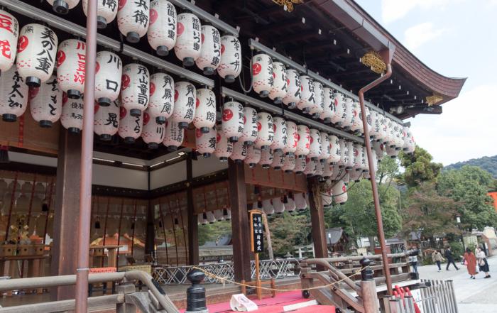 Ginkaku-ji  – Kyoto (Japon)