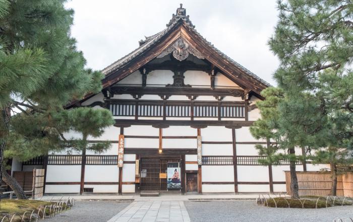 Gion – Kyoto (Japon)
